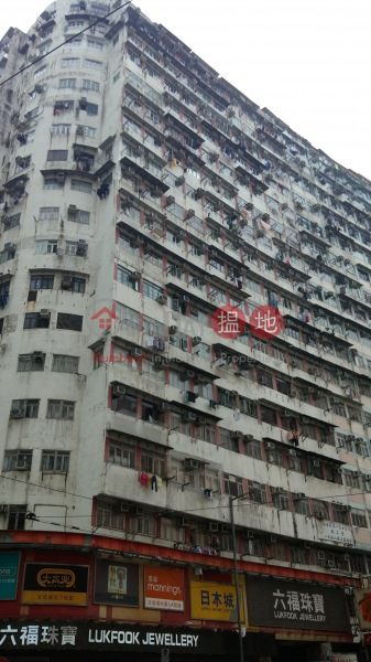 Yick Fat Building (Yick Fat Building) Quarry Bay|搵地(OneDay)(1)
