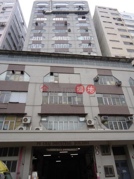 保濟工業大廈|南區保濟工業大廈(Po Chai Industrial Building)出租樓盤 (WP0030)