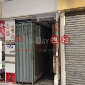 74-76 Portland Street,Mong Kok, Kowloon