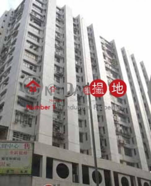 華衛工貿中心 沙田華衛工貿中心(Wah Wai Industrial Centre)出售樓盤 (charl-01759)