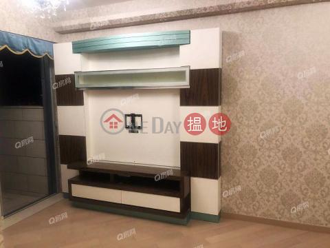 Park Yoho GenovaPhase 2A Block 16B | 3 bedroom Low Floor Flat for Sale|Park Yoho GenovaPhase 2A Block 16B(Park Yoho GenovaPhase 2A Block 16B)Sales Listings (XG1274100188)_0