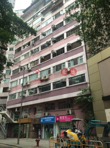 Sung Wah Mansion (Sung Wah Mansion) Mid Levels West|搵地(OneDay)(1)