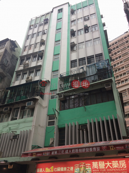 59-63 Wan Chai Road (59-63 Wan Chai Road) Wan Chai|搵地(OneDay)(1)