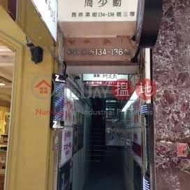 134-136 Sai Yeung Choi Street South,Mong Kok, Kowloon