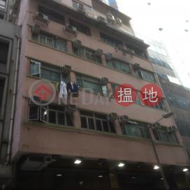 Prat Building,Tsim Sha Tsui, Kowloon