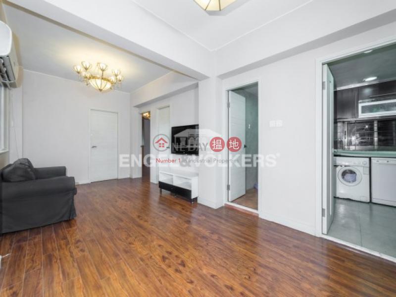 Windsor Mansion | 17 Austin Avenue | Yau Tsim Mong, Hong Kong, Sales HK$ 7M