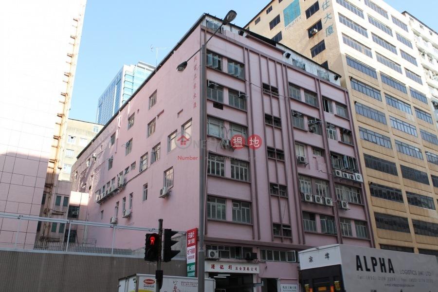 兆富工廠大廈 (Siu Fu Factory Building) 觀塘|搵地(OneDay)(1)