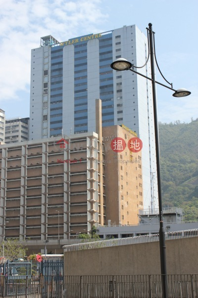 偉倫中心 (Wyler Centre) 葵芳|搵地(OneDay)(1)