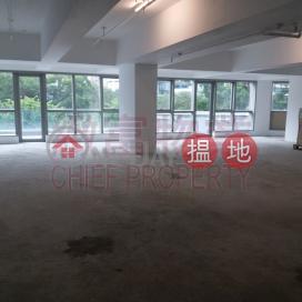 On Tin Centre|Wong Tai Sin DistrictOn Tin Centre(On Tin Centre)Rental Listings (31332)_0