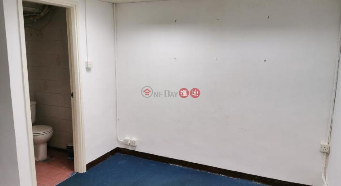 冠福中心-中層-寫字樓/工商樓盤|出租樓盤HK$ 13,636/ 月