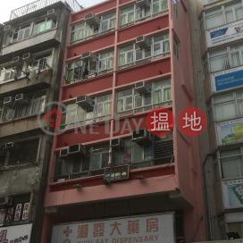 YAN KWAI BUILDING|恩貴樓