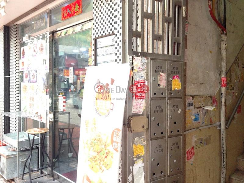 57-59 Shanghai Street (57-59 Shanghai Street) Jordan|搵地(OneDay)(1)