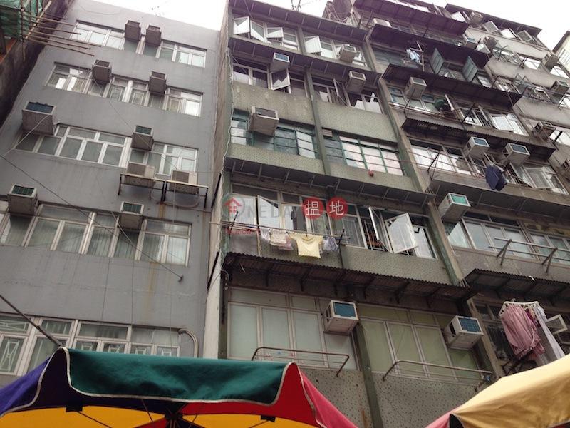 新填地街5號 (5 Reclamation Street) 佐敦|搵地(OneDay)(1)
