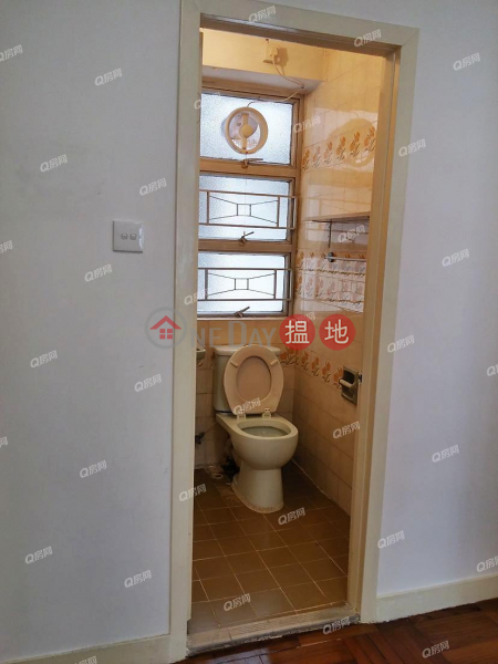 Ka Wing Building | 2 bedroom High Floor Flat for Sale | Ka Wing Building 嘉榮大廈 Sales Listings