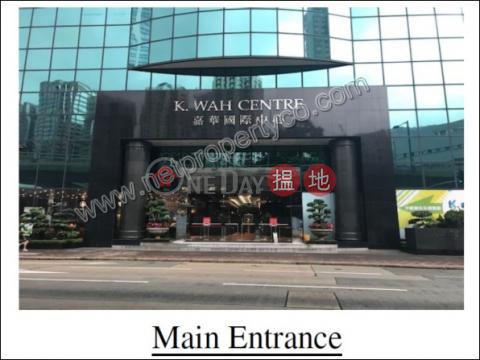嘉華國際中心|東區嘉華國際中心(K Wah Centre)出租樓盤 (A063645)_0