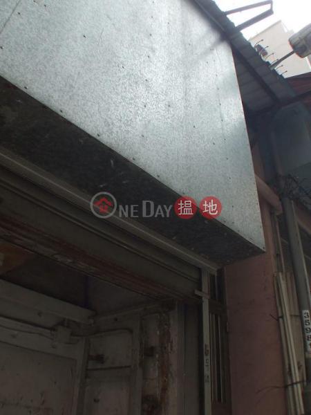 Shop for Sale in Wan Chai 3 Kennedy Street | Wan Chai District Hong Kong | Sales HK$ 4.2M