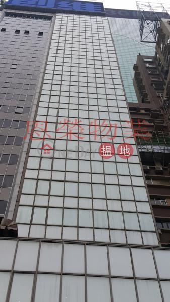 TEL 98755238, Sang Woo Building 生和大廈 Sales Listings | Wan Chai District (KEVIN-6163675408)