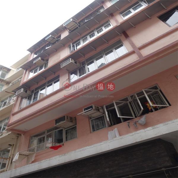 8-9 King Street (8-9 King Street) Causeway Bay|搵地(OneDay)(4)