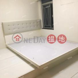 Block 5 Yat Sing Mansion Sites B Lei King Wan | 3 bedroom Mid Floor Flat for Rent|Block 5 Yat Sing Mansion Sites B Lei King Wan(Block 5 Yat Sing Mansion Sites B Lei King Wan)Rental Listings (XGGD739100658)_0