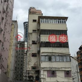 29A Mong Kok Road|旺角道29A號