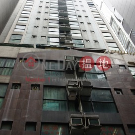302sq.ft Office for Rent in Causeway Bay|Wan Chai DistrictWorkingview Commercial Building(Workingview Commercial Building)Rental Listings (H000348108)_0