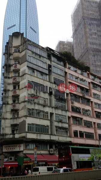 Swiss House (Swiss House) Quarry Bay|搵地(OneDay)(1)