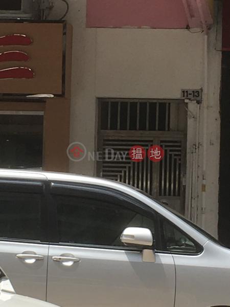 侯王道13號 (13 Hau Wong Road) 九龍城|搵地(OneDay)(2)