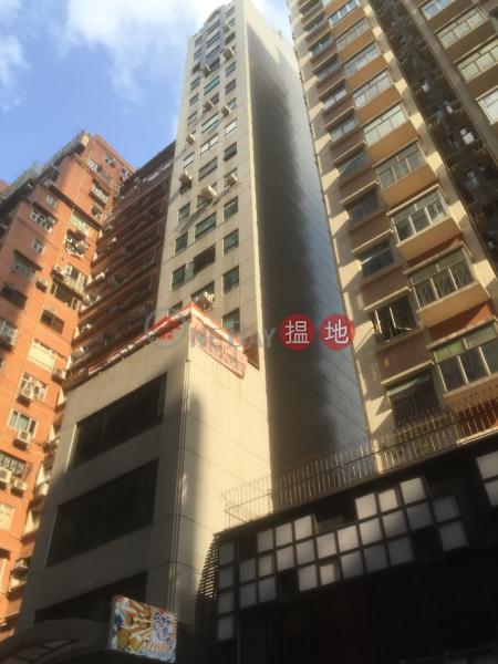蘇豪坊 (Soho Tower) 尖沙咀|搵地(OneDay)(1)