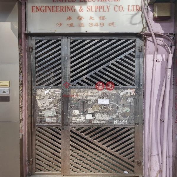 廣發大廈 (Kwong Fat Building) 荃灣東 搵地(OneDay)(4)