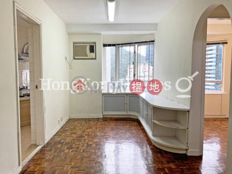 華蘭花園 翠蘭閣兩房一廳單位出售|華蘭花園 翠蘭閣(Westlands Court Tsui Lan Mansion)出售樓盤 (Proway-LID147156S)_0