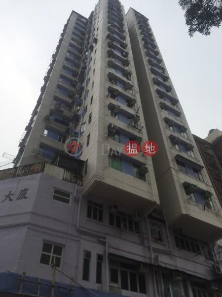 Fu Yung Building (Fu Yung Building) Tsuen Wan West|搵地(OneDay)(4)