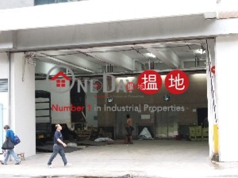 Kwai Wan Industrial Building, 2 Wing Kin Road | Kwai Tsing District Hong Kong, Rental, HK$ 65,044/ month