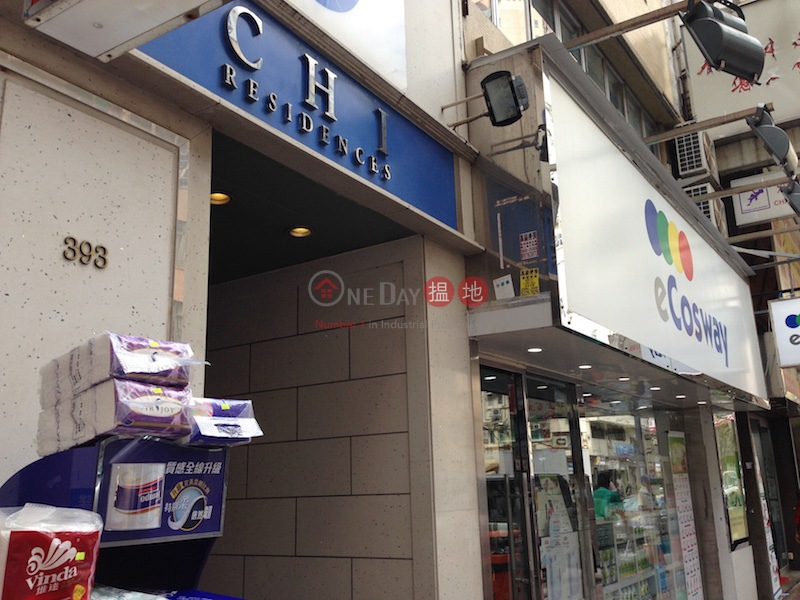 Crystal Court (Crystal Court ) Mong Kok|搵地(OneDay)(3)