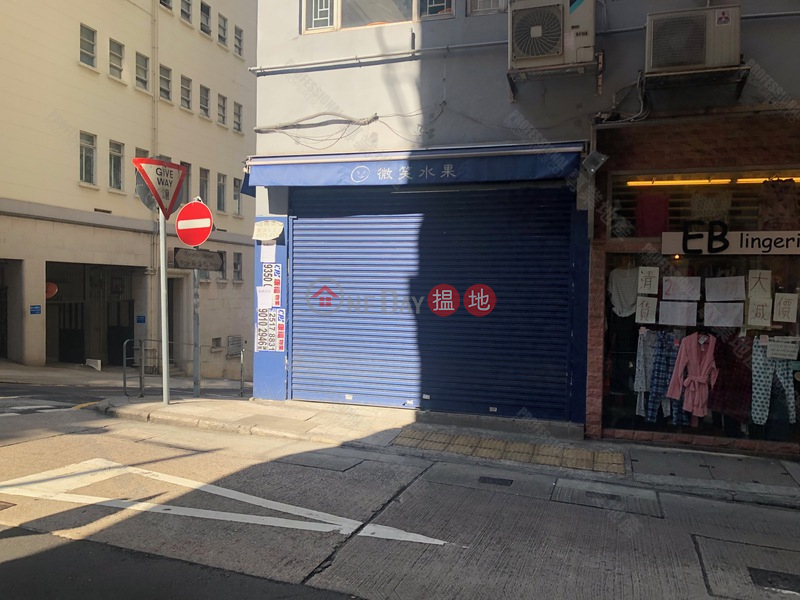 Property Search Hong Kong   OneDay   Retail, Sales Listings, First Street