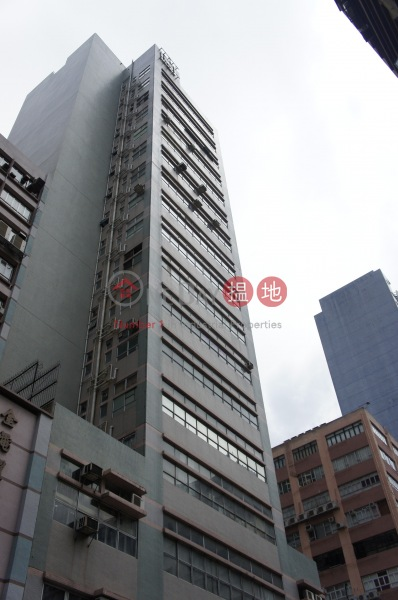 Vogue Centre (Vogue Centre) Cheung Sha Wan|搵地(OneDay)(1)