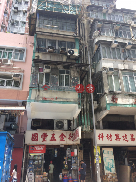 元州街332號 (332 Un Chau Street) 長沙灣|搵地(OneDay)(1)