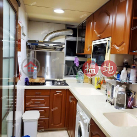 Tung On House | 2 bedroom High Floor Flat for Sale