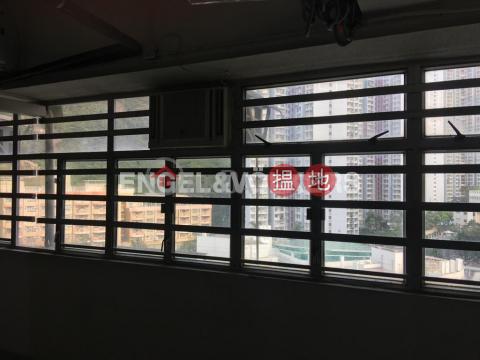 田灣開放式筍盤出租 住宅單位 南區新英工業中心(Sun Ying Industrial Centre)出租樓盤 (EVHK60196)_0