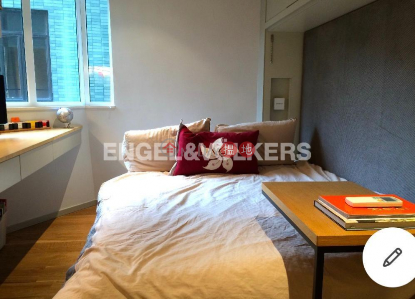 3 Bedroom Family Flat for Rent in Pok Fu Lam   Greenery Garden 怡林閣A-D座 Rental Listings