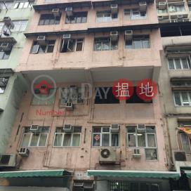 167 Tai Nan Street,Sham Shui Po, Kowloon