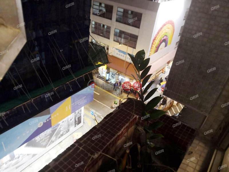 HK$ 6.45M Kenthill Mansion Eastern District | Kenthill Mansion | 2 bedroom Low Floor Flat for Sale