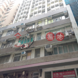 King\'s Commercial Building,Tsim Sha Tsui, Kowloon
