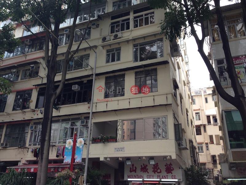 洗衣街219-221號 (219-221 Sai Yee Street ) 太子|搵地(OneDay)(2)