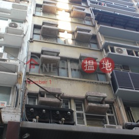 Tai Loong Hong,Sheung Wan, Hong Kong Island