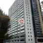 葵灣工業大廈 (Kwai Wan Industrial Building) 葵青永建路2號|- 搵地(OneDay)(1)