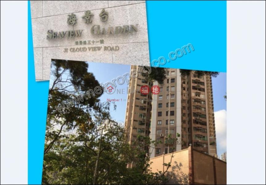 海景台-31雲景道 | 東區香港-出售-HK$ 1,680萬