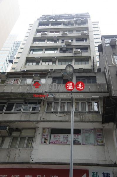 人人商業大廈|灣仔區人人商業大廈(Man Man Building)出租樓盤 (pearl-03495)