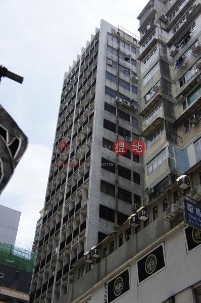 太興商業大廈 (Tern Commercial Building) 尖沙咀|搵地(OneDay)(4)