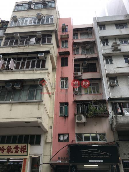 Fung Tai Mansion (Fung Tai Mansion) Sham Shui Po|搵地(OneDay)(1)