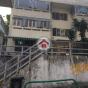 和宜合道309號 (309 Wo Yi Hop Road) 葵青和宜合道309號 - 搵地(OneDay)(1)